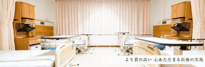 市民 コロナ 千歳 病院